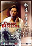 Cherry Blossoms [Import USA Zone 1]
