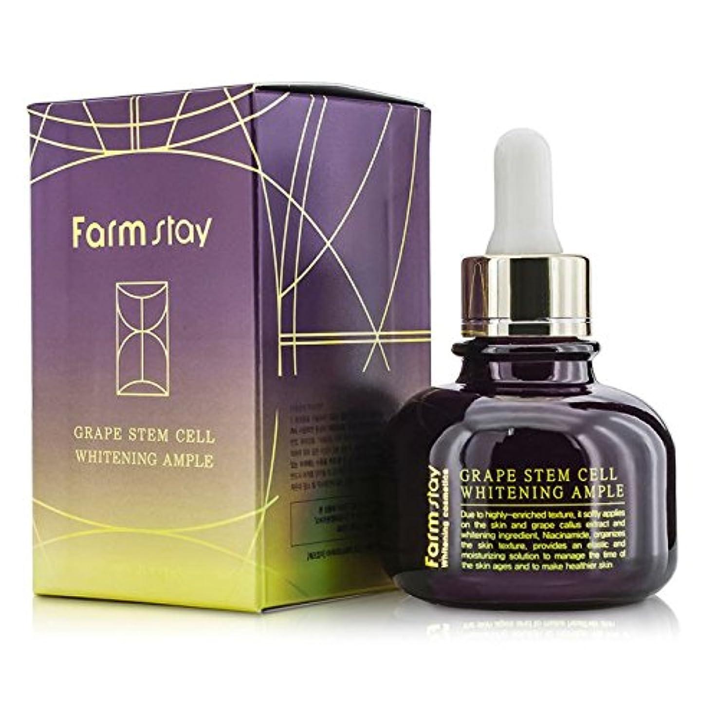 三細部に付けるFarm Stay Grape Stem Cell Whitening Ampoule(Serum) 30ml/Korea Cosmetics