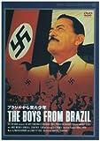 ブラジルから来た少年 [DVD]