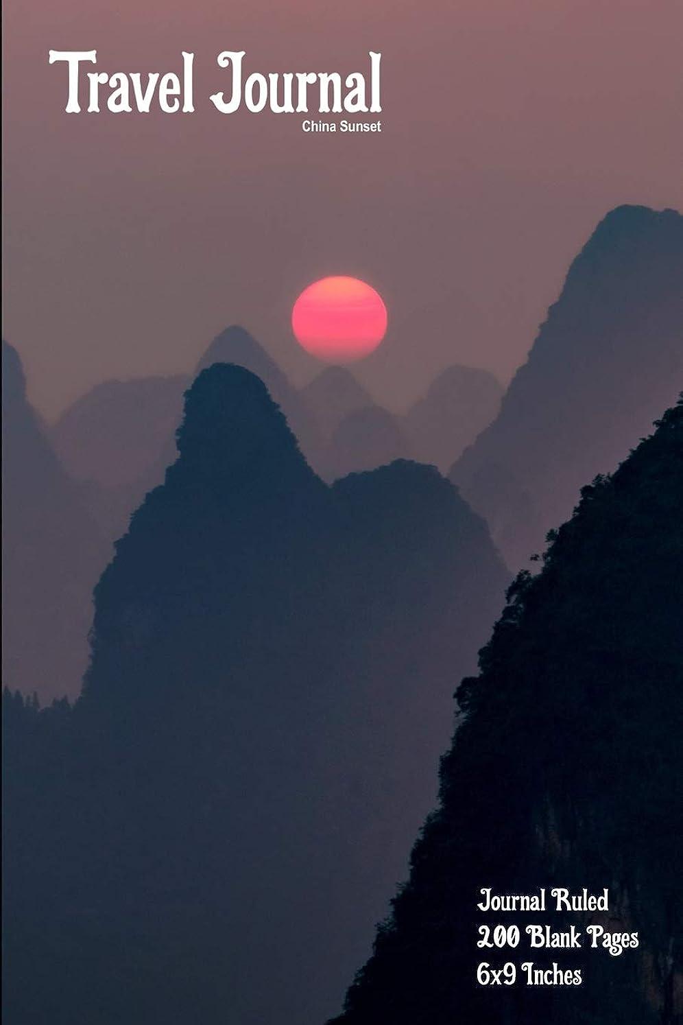 率直な残る代替案Travel Journal (China Sunset): Journal Ruled - 200 Blank Pages - 8x10 Inches
