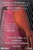 Beethoven, Ludwig van / Gustav Mahler - Klavierkonzert Nr. 2/Symphonie Nr. 5 - Andreas Haefliger