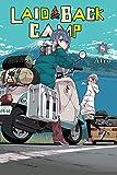 Laid-Back Camp Vol. 8 (English Edition)