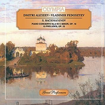Rachmaninoff: Piano Concerto No. 2 & 10 Preludes
