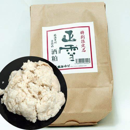 正雪 純米 誉富士 新酒粕(バラ粕) 1kg詰