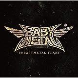 【Amazon.co.jp限定】「10 BABYMETAL YEARS」(初回限定盤A)[CD+Blu-ray]【早期予約特典;「10 BABYMETAL YEARS」B2カレンダーポスター※2020/11/23 23:59までのご予約対象+「10 BABYMETAL YEARS」チケットファイル付き】