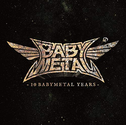 【Amazon.co.jp限定】「10 BABYMETAL YEARS」(アナログ盤)【「10 BABYMETAL YEARS」チケットファイル付き】 [Analog]
