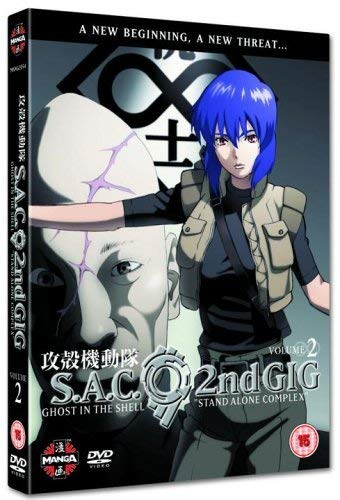 Ghost in the Shell: Stand Alone Complex - 2nd Gig Vol. 2 [Import anglais]