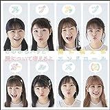 雨に唄えば / アップアップガールズ(2)