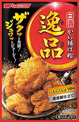 日清 から揚げ粉 逸品 にんにくしょうゆ味 黒胡椒仕立て 100g ×10袋