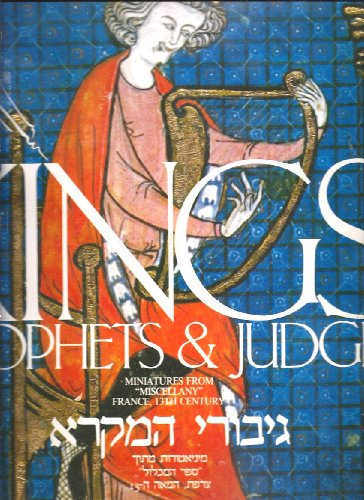 Kings Prophets & Judges (Kalender - Turnowsky´s Art) - Miniatures From