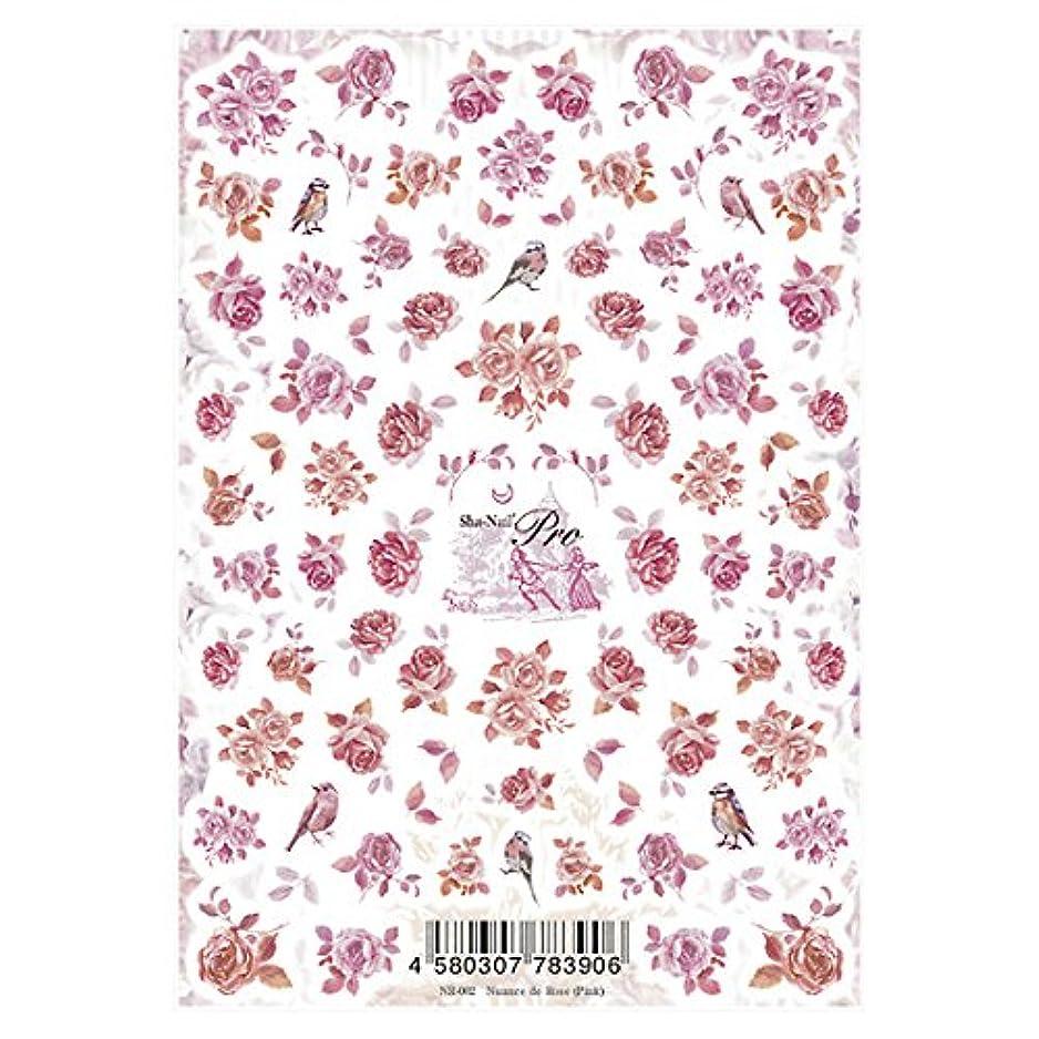 入口団結する本質的ではない写ネイルプロ ネイルシール ニュアンスローズ ピンク アート材