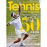 月刊テニスマガジン 2020年 09月号 [雑誌]