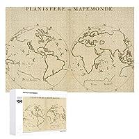 INOV 世界地図2 ジグソーパズル 木製パズル 1000ピース インテリア 集中力 75cm*50cm 楽しい ギフト プレゼント