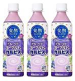アサヒ飲料 「発酵BLEND ブルーベリーヨーグルト&『カルピス』」 500ml ×3本