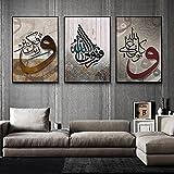 BIGSHOPART Póster e impresión de caligrafía islámica moderna del Corán islámico, arte de pared, pintura abstracta, religión musulmana, decoración del hogar, mezquita, 50 x 70 cm, sin marco