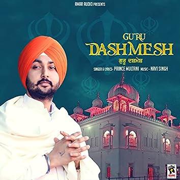 Guru Dashmesh
