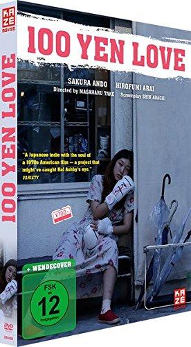 100 Yen Love - [DVD]