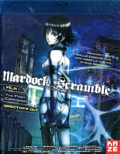 Mardock Scramble-The First Compression Volume 01 [(Director's Cut)] [Import]