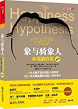 The Happiness Hypothesis:Find Modern Truth in Ancient Wisdom(Chinese Edition)