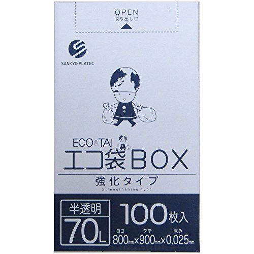 ごみ袋 70L 半透明 100枚 ポリ袋 ボックスタイプ 0.025mm厚 Bedwin Mart