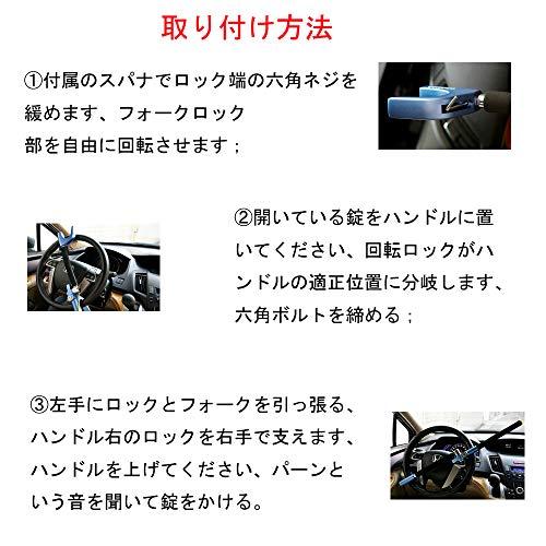 Fei『折り畳み車用ハンドルロック』