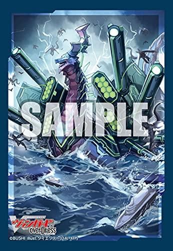 ブシロードスリーブコレクション ミニ Vol.544 カードファイト!! ヴァンガード overDress『旗艦竜フラッグバーグ・ドラゴン』