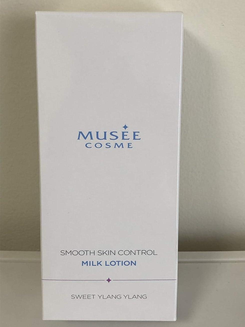 浸透する創始者メイドミュゼコスメ 薬用スムーススキンコントロール ミルクローション 300mL スイートイランイランの香り