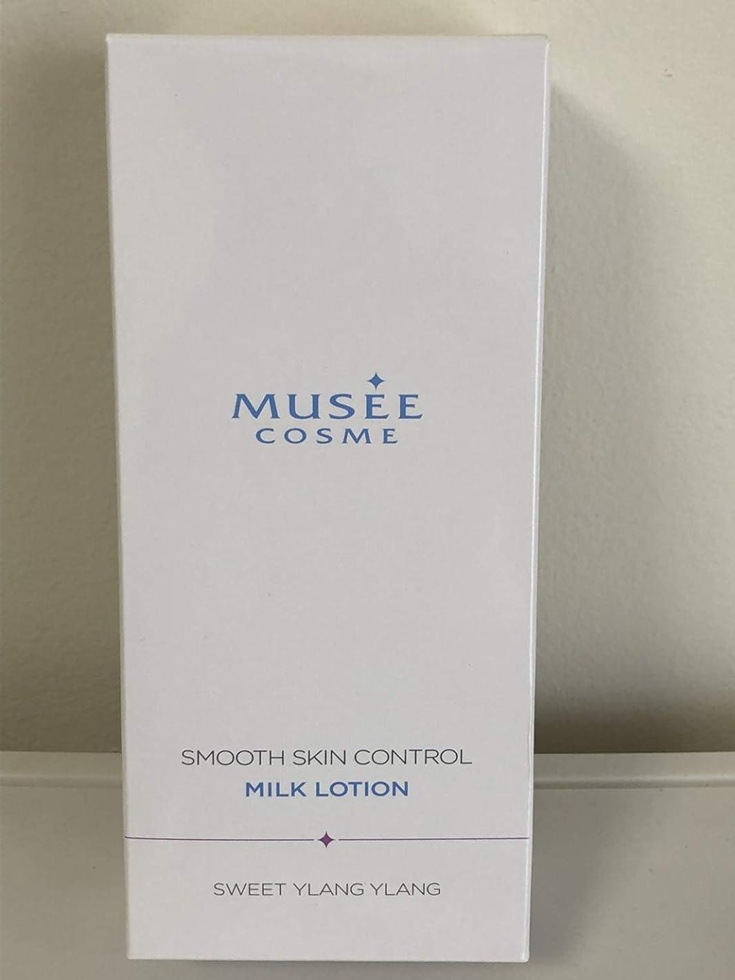 フリンジ刈る静脈ミュゼコスメ 薬用スムーススキンコントロール ミルクローション 300mL スイートイランイランの香り