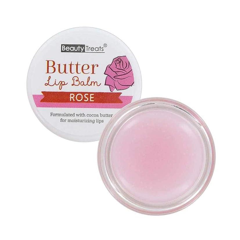 星カカドゥビリーヤギBEAUTY TREATS Butter Lip Balm - Rose (並行輸入品)