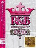 ワッツ・アップ? R&B グレイテスト・ヒッツ DVD II[DVD]