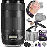 Canon EF 70-300mm f/4-5.6 is II USM Lens with Altura Photo Essential Accessory...
