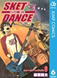SKET DANCE モノクロ版 6 (ジャンプコミックスDIGITAL)