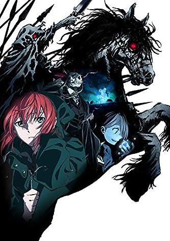 特装版 魔法使いの嫁 17巻(アニメBD付) (ブレイドコミックス スペシャル)