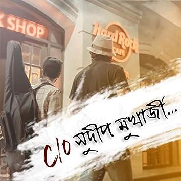 C O Sudip Mukherjee