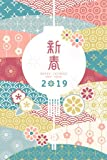 Acryl-Bild 60 x 90 cm: New Year Poster Flat Design with