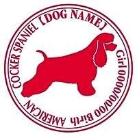 アメリカンコッカースパニエル横向き ステッカー Cパターン グッズ 名前 シール デカール 犬 いぬ イヌ シルエット (アップルグリーン)