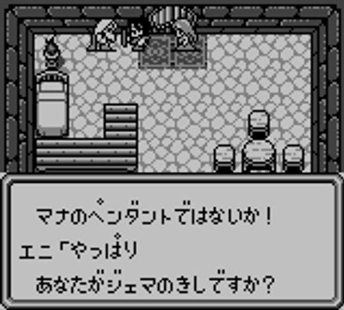 SQUAREENIX(スクウェア・エニックス)『聖剣伝説コレクション』