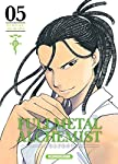 Fullmetal Alchemist Edition Perfect Tome 5