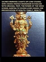 lord vishnu mantra in sanskrit