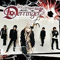 Derringer [通常盤B]