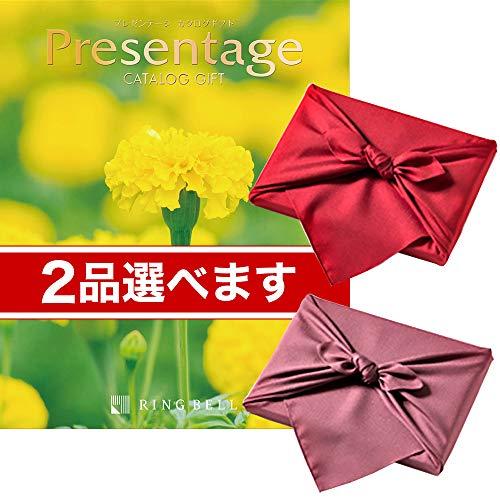 CONCENT 【風呂敷包み】 (2品選べる) リンベル Presentage(プレゼンテージ)カタログギフト QUARTET〔カルテット〕