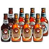 常陸野 ネストビール 330ml 8本 セット 箱入り 木内酒造 地ビール クラフト ビール