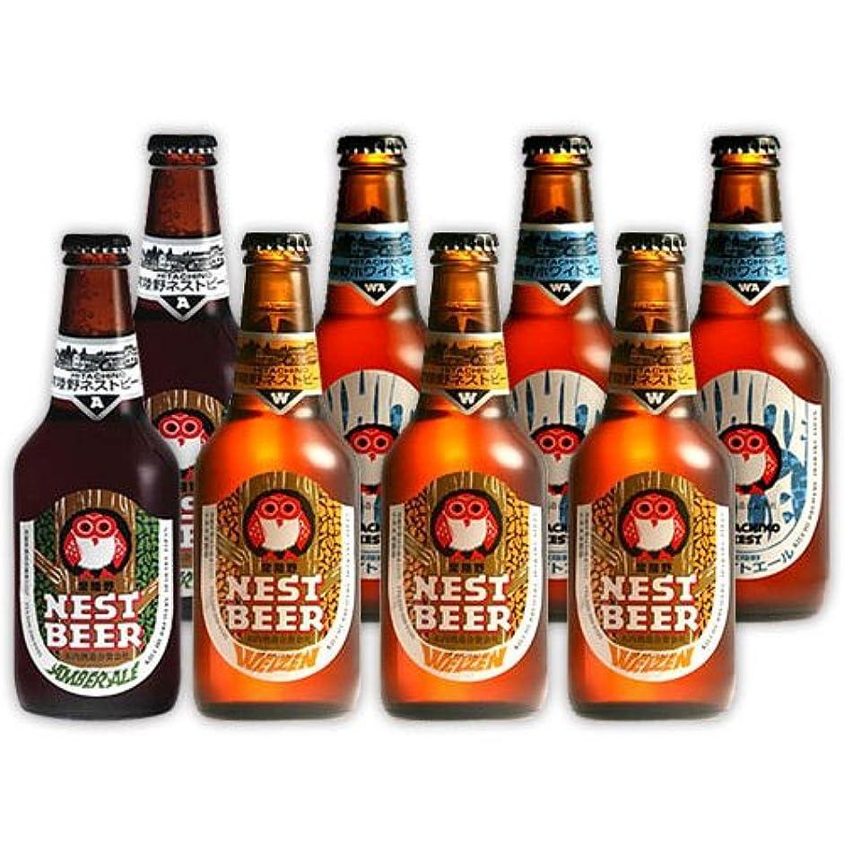 行動アミューズメント厳しい常陸野 ネストビール 330ml 8本 セット 箱入り 木内酒造 地ビール クラフト ビール