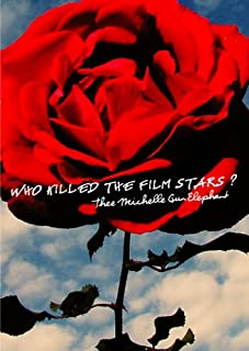 WHO KILLED THE FILM STARS? [DVD]