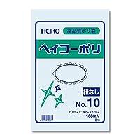 シモジマ HEIKO ヘイコーポリエチレン袋 0.03mm No.10  紐なし 1000枚入 6611001