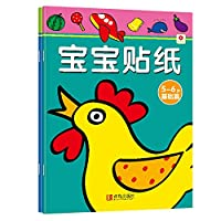 Baby small red sticker 5-6 years (improve articles)(Chinese Edition)