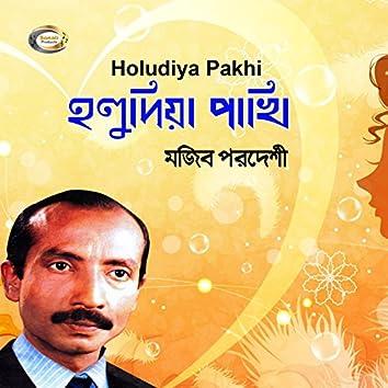 Holudiya Pakhi