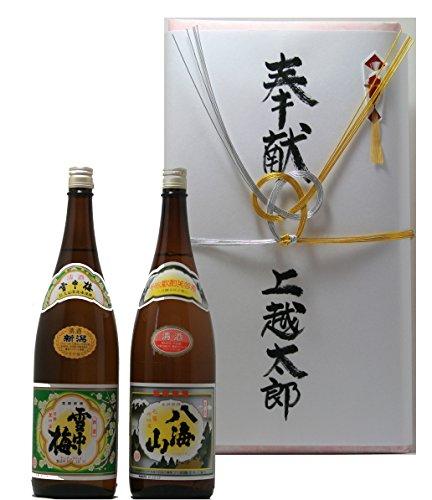 まさか酒店 奉献酒 地鎮祭 起工式 日本酒 熨斗付