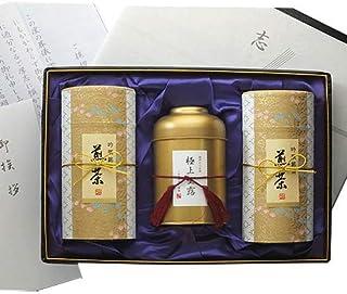 香典返し 専用 ギフト 仏事 お茶 緑茶 八女茶 煎茶 玉露 YK3-100 八女茶の里