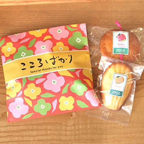 「こころばかり」焼き菓子プチギフト〜和歌山産フルーツを焼き込んだアーモンドカップケーキとマドレーヌin花柄ペーパーバッグ【お歳暮・お年賀・結婚・プレゼント・お祝い・お礼に】